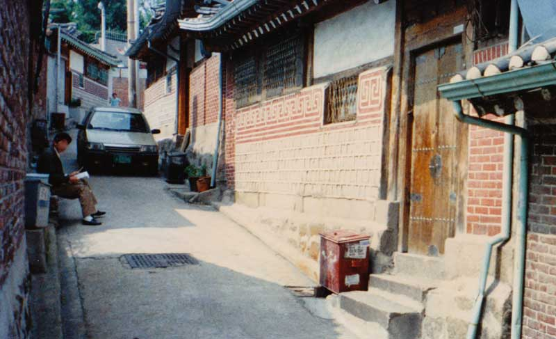 Gahe-dong 31-37 before demolition