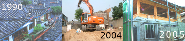 Scenes of Kahoi-dong in 1990, 2004, 2005 to illustrate hanok destruction
